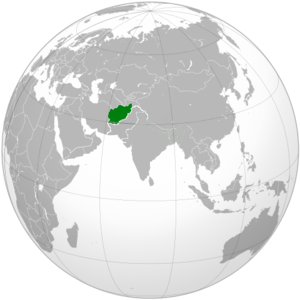 Afghanistan locator map.png